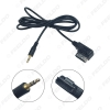Picture of Car Media AMI MMI Interface To 3.5mm Audio AUX MP3 Adapter for Audi Volkswagen AUX Wire Cable