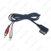 Picture of Car MDI/AMI Interface To 2-RCA Male AUX Cable For Audi Volkswagen Audio Music Wire Aux Adapter