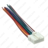 Picture of Car Stereo Radio 16Pin Wire Harness For Mitsubishi/Lancer/Ford Relevant Installing Audio Wiring Cable