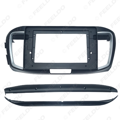 """Picture of For Honda 13-18 Accord 9 Stereo Audio Face Fascia Frame 10.1"""" Large Screen Modified Navigation Panel Frame Kit"""