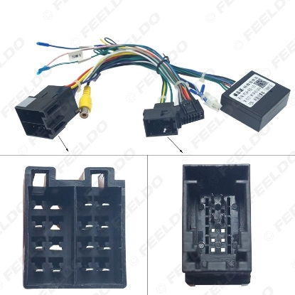 Picture of 16-pin Car Android Stereo Wiring Harness For Citroen C-QUATR/C-4 Low Trim Level (10~18) Low Trim With CANbus