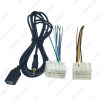 Picture of Car Stereo Radio Wiring Harness Adapter with AUX(3.5mm)/USB Connector Plug For KIA K2/K3/K4/Elantra/Mistra/Tucson