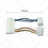Picture of Car Radio 13pin Male To Female Plug Wire Harness Adapter For KIA K2/K3/K4/Elantra/Mistra/Tucson Audio Wiring Connector