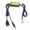 Picture of Car Radio MP3 Player Aux+USB Input Adapter For Toyota Camry Lexus 6+6pin USB MP3 Interface CD Changer Adapter