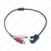 Picture of Car Audio Radio Aux-in 2RCA Cable AUX Adapter for Alpine KCA-121B JVC Ai-net Player 9887 105 117 9855