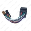 Picture of Universal Female To Male Car Stereo Radio ISO Wiring Harness Adapter Lead
