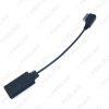 Picture of Car Audio Radio AUX Cable Adapter For Mercedes Benz AMI Interface For Bluetooth Wireless Receiver Music AUX Adapter