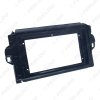 Picture of Car Audio Radio 9 Inch 2DIN Fascia Frame Adapter For Toyota Fortuner 2015+ DVD GPS Navigation Installation Dash Trim Kit
