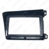 "Picture of Car 2DIN CD/DVD GPS Navigation Fascia Frame Adapter For Honda Civic 12-15 9"" Audi Dash Panel Frame Installation Trim Kit"