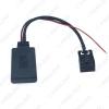 Picture of Car Audio 12Pin Wireless Bluetooth Module Receiver AUX Cable For BMW MINI COOPER/E39/E53/X5/Z4/E85/E86/X3/E83 Music AUX Adapter