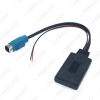 Picture of Car Audio Radio Wireless Bluetooth Module Receiver Music AUX Adapter For KCE-237B 123E/101E/102E/105E/117J/305S AUX Cable