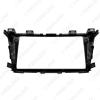 "Picture of Car Radio Audio Fascia Frame Adapter For Mazda 5 11-13 9"" 2Din Stereo DVD Panel Bezel Frame Installation Trim Kit"