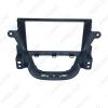 Picture of 2DIN Car Refitting Radio Fascia Frame for Opel Mokka Stereo Dash PanelFrame Mount Installation Kit Adapter