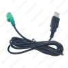 Picture of Car Round 4Pin USB Plug To USB Jack Adapter Cable With Cover Switch Button For Volkswagen Car Armrest Position