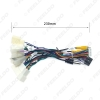 Picture of Car 16pin Android Wire Harness Power Cable With Canbus For Toyota RAV4(13~15)/C-HR/Highlander/Levin/Corolla/Camry/Reiz