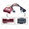 Picture of Car Navi Radio 16PIN Adaptor Power Cable For Mazda 2/3/6 Ruiyi Audio Stereo 16Pin Wiring Harness