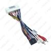 Picture of Car Navi Radio 16PIN Adaptor Wiring Harness For KIA K2/K3/K4/K5 Verna Audio Power Calbe Wire Plug and play