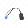 Picture of Car Aux-in Wireless Bluetooth Adapter Module Audio Receiver for Mercedes Smart 450 CD/DVD Host AUX Cable