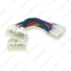 Picture of Car Audio Radio 12pin Male To Female Plug Wire Harness Adapter For Suzuki Wagon R Audio CD Wiring Connector