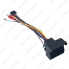 Picture of Car Audio DVD Player 16PIN Android Power Cable Adapter with FM Plug For Ford Focus 06-11 Radio Wiring Harness