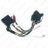 Picture of Car Android 16PIN Power Wiring Harness Cable With Canbus For Mercedes Benz B200/C-Class/E-Class/ML/S300/Vito/Viano/R-Class