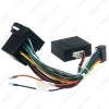 Picture of Car Audio 16PIN Android Power Cable Adapter With Canbus Box For Lifan X50 X60 Stereo Wiring Harness Plug