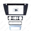 """Picture of Car Audio 9"""" Big Screen Fascia Frame Adapter For BMW 3 Series 2Din CD/DVD Player Fitting Panel Frame Kit"""