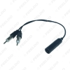 Picture of Car Stereo Audio Cable Radio Antenna Aluminum Plug In 2 For 1 Extension Auto FM/AM Antenna Cable Adapter