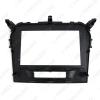 "Picture of Car Radio Audio 9"" Big Screen 2DIN Fascia Frame Adapter For Suzuki Vitara DVD Player Dash Fitting Panel Frame Kit"