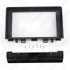 """Picture of Car Audio 9"""" Big Screen Fascia Frame Adapter For KIA Rio 2Din Dash Stereo Fitting Panel Frame Kit"""