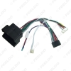 Picture of Car Stereo Audio 16PIN Android Power Wiring Harness Cable Adapter With Canbus Box For Ford Mondeo 07-10/Focus 07-11/C-MAX 07-10