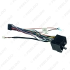 Picture of Car 16pin Audio Wiring Harness For Hyundai Verna KIA Forte 2014 Aftermarket Stereo Installation Wire Adapter