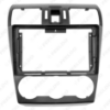 """Picture of Car Audio Radio 9"""" Big Screen 2DIN Fascia Frame Adapter For Subaru Forester DVD Player Dash Fitting Panel Frame Kit"""