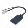 Picture of Car Wireless Bluetooth Module Music AUX Adapter For Suzuki Sx4 Grand Vitara Auxiliary Line Aux Audio Receiver Cable