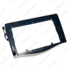Picture of Car Stereo 9 Inch Big Screen Fascia Frame Adapter For Toyota RAV4 2Din Dash Audio Fitting Panel Frame Kit