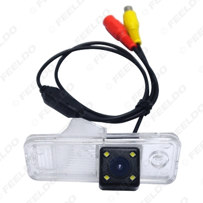 Picture of Car Backup Rear View Camera With LED For Hyundai ix25 2014~Present Nigth Vision Reversing Park Camera