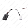 Picture of Car Wireless Bluetooth Module Aux Audio Cable Music Adapter With Micphone For Audi A2 A3 A4 TT AUX Cable