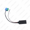 Picture of Car 6+8Pin Radio CD Changer Aux-In Bluetooth Module Audio Adapter for Fiat Bravo UP 2007 Visteon Radio Aux Cable
