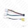 Picture of Car 16pin Audio Radio Wiring Harness For Geely Emgrand Aftermarket Stereo Installation Wire Adapter