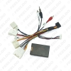 Picture of Car Stereo Audio 16PIN Android Wiring Harness Power Cable Adapter With Canbus Box For Toyota Tundra/Sequoia/Lexus 330/350