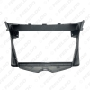 """Picture of Car 2Din Radio Stereo Fascia Frame for Hyundai Veloster 9"""" Big Screen CD/DVD Player Face Dash Mount Trim Kit"""