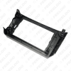 Picture of Car Audio 10.1 Inch Big Screen Fascia Frame For Nissan Sylphy 12-18 2Din Dash Stereo Fitting Panel Frame Kit