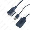 Picture of Car Stereo Audio Wireless Bluetooth Module Receiver AMI Music AUX Adapter For Q5 A5 A7 R7 S5 Q7 A6L A8L A4L AUX Cable