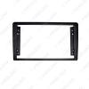 "Picture of Car Audio 9"" Big Screen Fascia Frame Adapter For Suzuki Grand Vitara 2Din DVD Player Dash Fitting Panel Frame Kit"