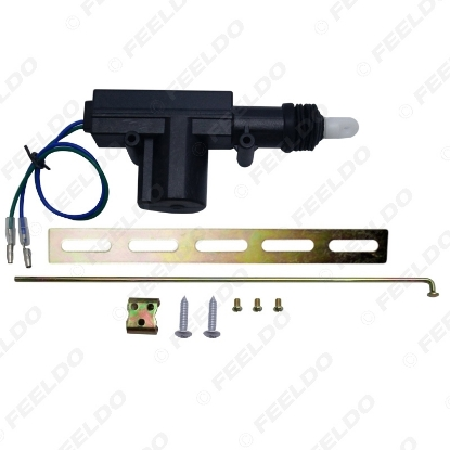 Picture of 2-Wire Car Central Lock System Single Gun Actuator Motor With Mounting Metal Kits