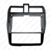 """Picture of Car Audio 2DIN Fascia Frame Adapter For Wuling Rongguang 9"""" Big Screen DVD Player Dash Fitting Panel Frame Kit"""