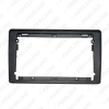 """Picture of Car Audio Radio 9"""" Big Screen 2DIN Fascia Frame Adapter For Lada Granta 2011 DVD Player Dash Fitting Panel Frame Kit"""