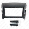 """Picture of Car Audio Radio 2DIN Fascia Frame Adapter For Mitsubishi Eclipse 9"""" Big Screen Dash Fitting Panel Frame Kit"""