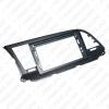 "Picture of Car Audio 2DIN Fascia Frame Adapter For Hyundai Elantra 9"" Big Screen DVD Player Radio Dash Fitting Panel Frame Kit"