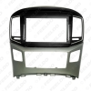 """Picture of Car Audio 2DIN 9"""" Big Screen Fascia Frame Adapter For Hyundai H1/STAREX DVD Player Dash Fitting Panel Frame Kit"""
